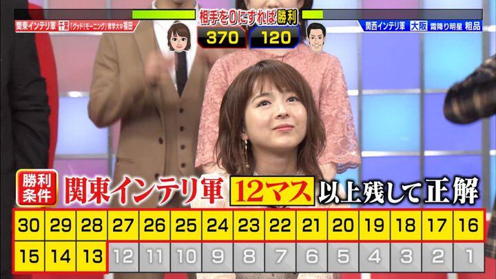 2019年11月18日福田成美の画像33枚目