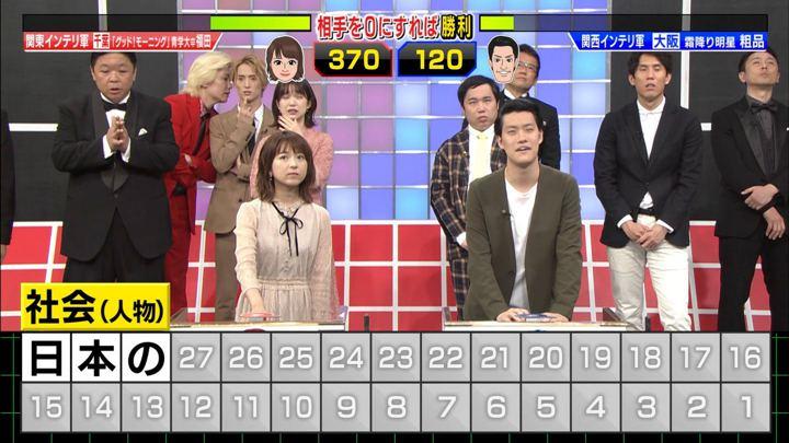 2019年11月18日福田成美の画像35枚目