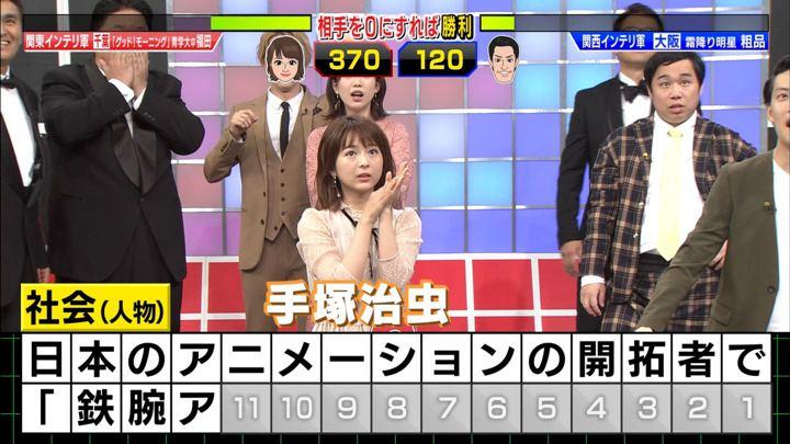 2019年11月18日福田成美の画像36枚目