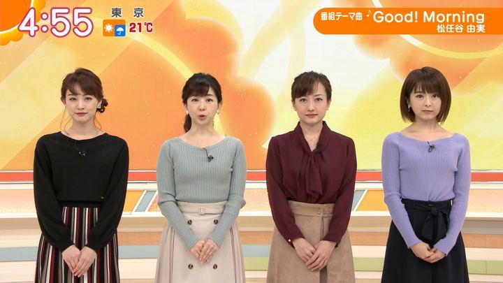 2019年11月19日福田成美の画像01枚目