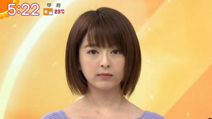 2019年11月19日福田成美の画像03枚目