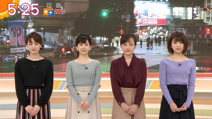 2019年11月19日福田成美の画像04枚目
