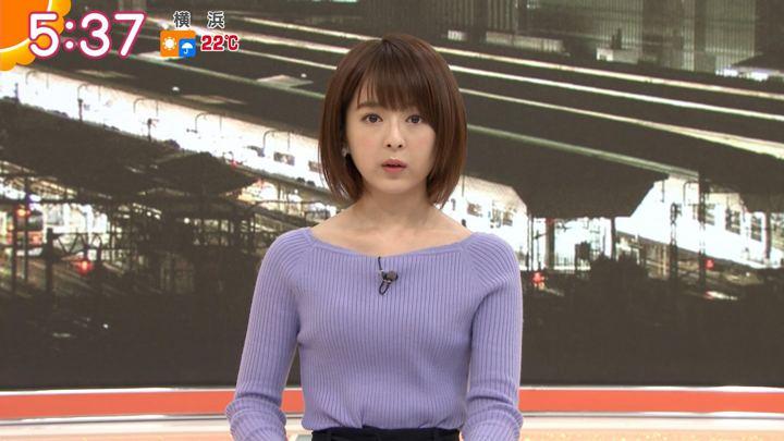 2019年11月19日福田成美の画像05枚目