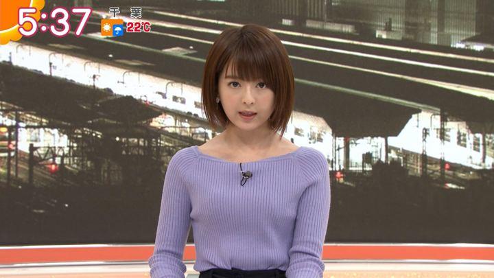 2019年11月19日福田成美の画像06枚目