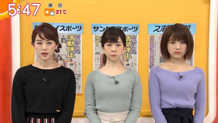 2019年11月19日福田成美の画像07枚目