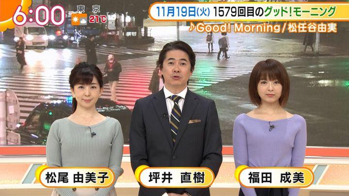 2019年11月19日福田成美の画像09枚目