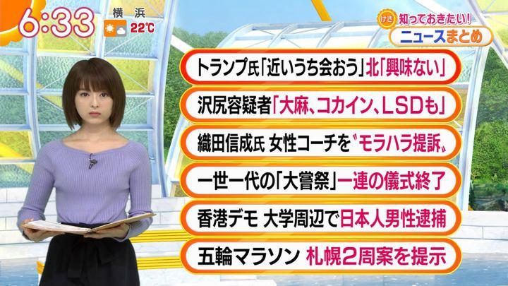 2019年11月19日福田成美の画像11枚目