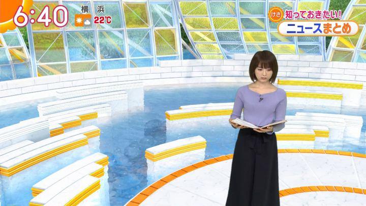 2019年11月19日福田成美の画像12枚目