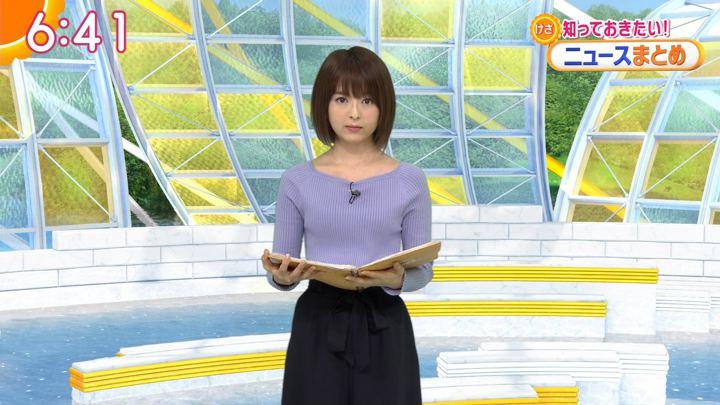 2019年11月19日福田成美の画像13枚目