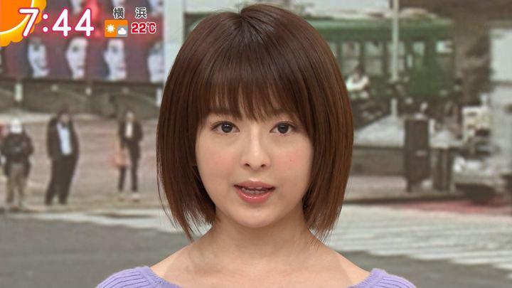 2019年11月19日福田成美の画像15枚目