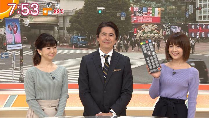2019年11月19日福田成美の画像16枚目