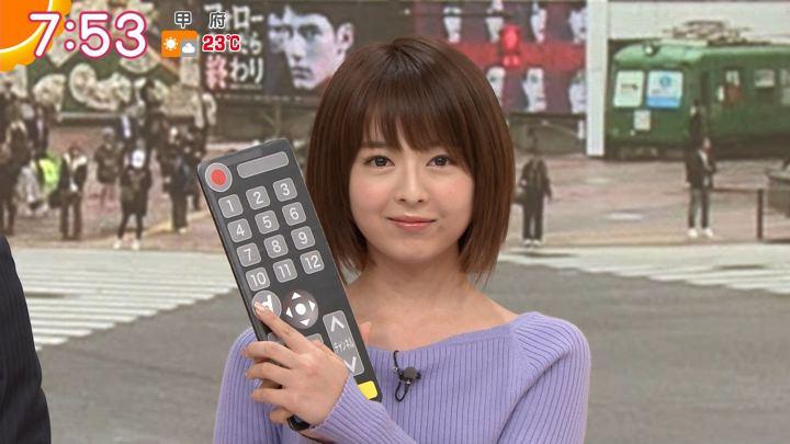 2019年11月19日福田成美の画像19枚目