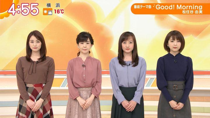 2019年11月20日福田成美の画像01枚目