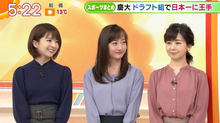 2019年11月20日福田成美の画像03枚目