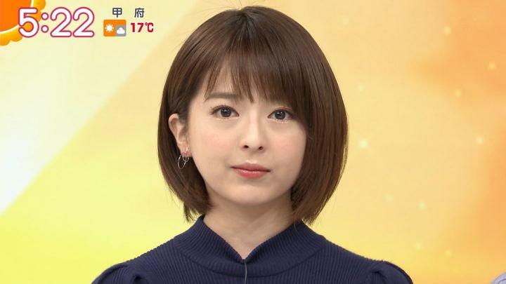 2019年11月20日福田成美の画像04枚目
