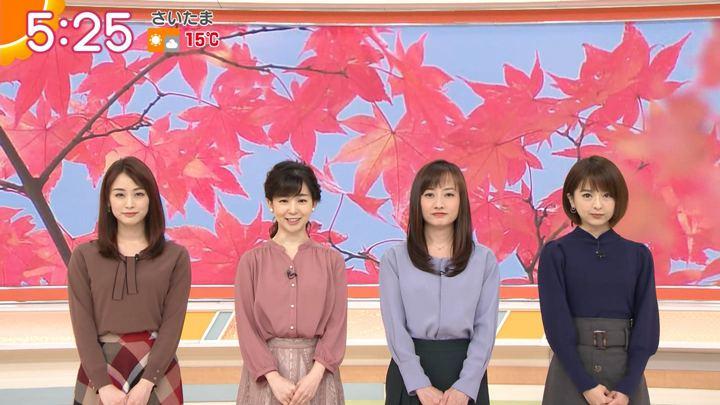 2019年11月20日福田成美の画像05枚目
