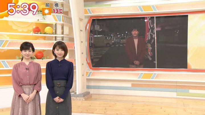 2019年11月20日福田成美の画像06枚目