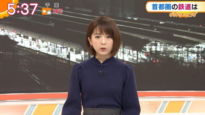 2019年11月20日福田成美の画像07枚目