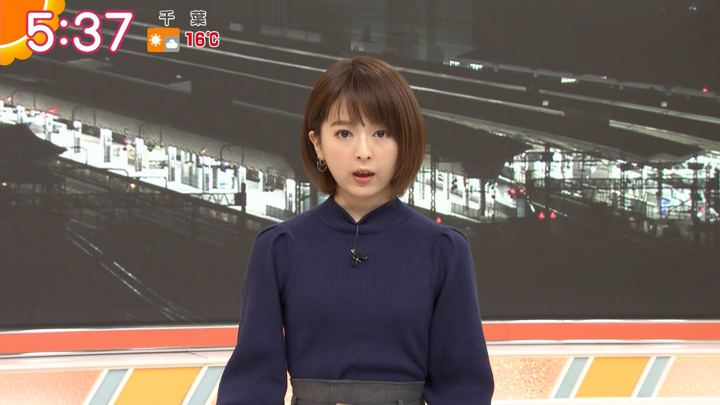 2019年11月20日福田成美の画像08枚目
