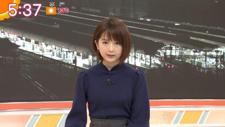 2019年11月20日福田成美の画像09枚目