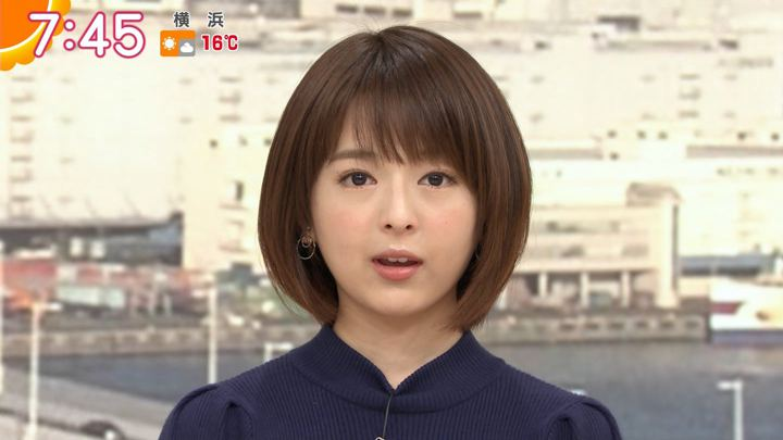 2019年11月20日福田成美の画像16枚目
