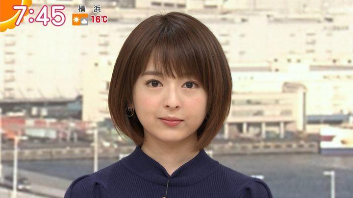 2019年11月20日福田成美の画像17枚目