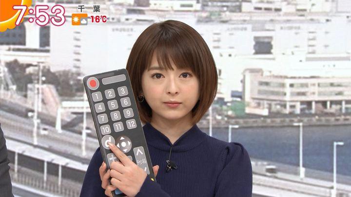 2019年11月20日福田成美の画像19枚目