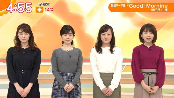2019年11月21日福田成美の画像01枚目