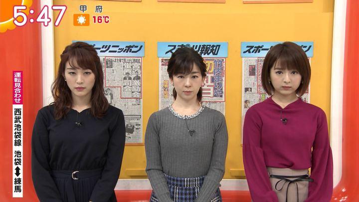 2019年11月21日福田成美の画像04枚目