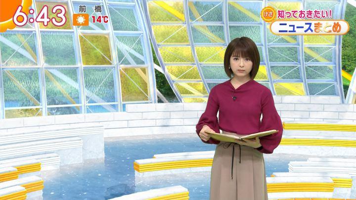 2019年11月21日福田成美の画像09枚目