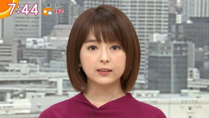 2019年11月21日福田成美の画像11枚目