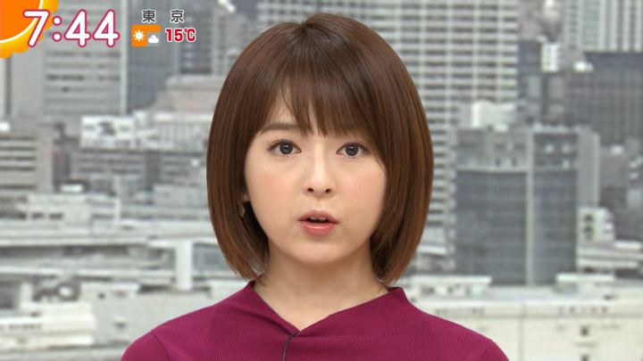 2019年11月21日福田成美の画像12枚目