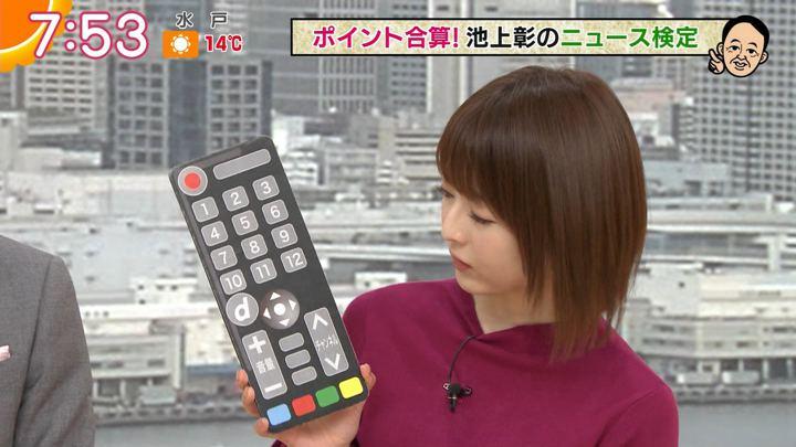 2019年11月21日福田成美の画像13枚目