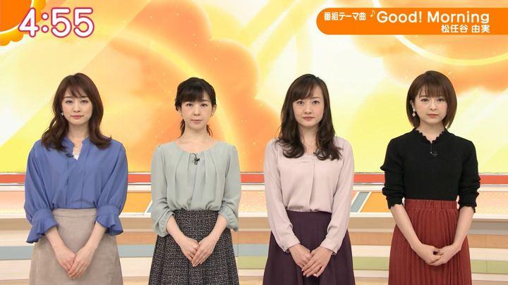 2019年11月26日福田成美の画像01枚目