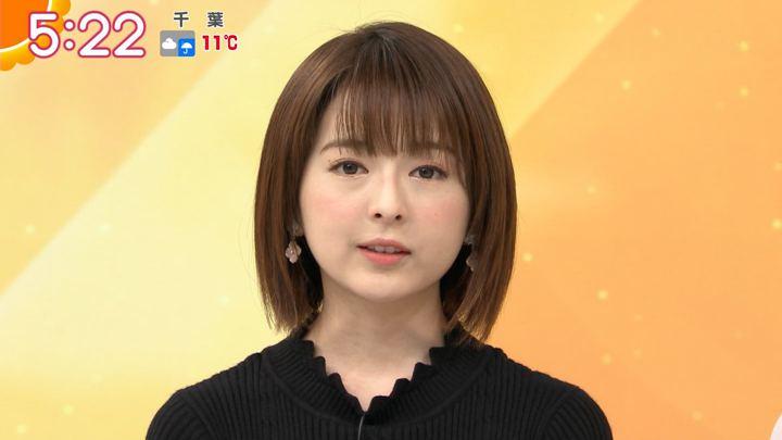 2019年11月26日福田成美の画像03枚目