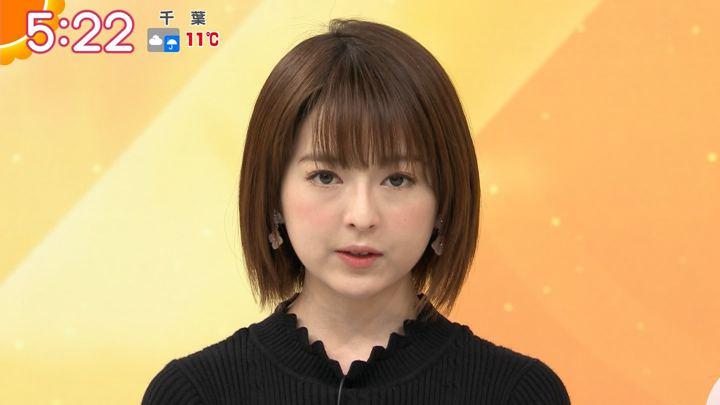 2019年11月26日福田成美の画像04枚目