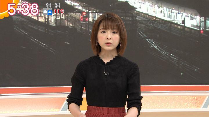 2019年11月26日福田成美の画像05枚目