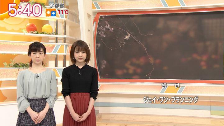 2019年11月26日福田成美の画像06枚目