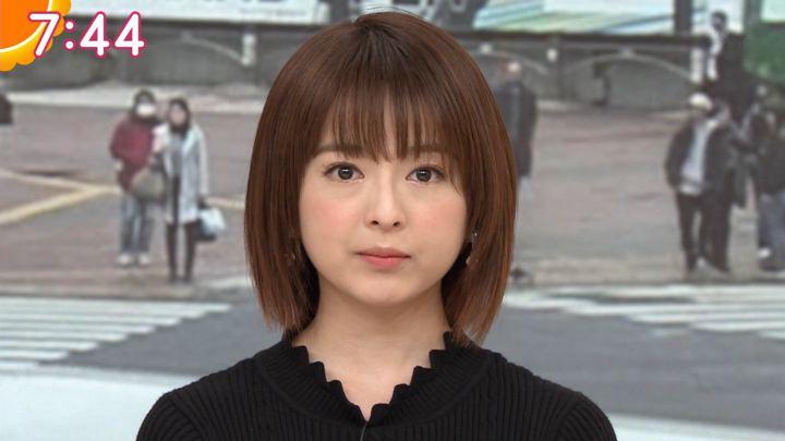 2019年11月26日福田成美の画像14枚目