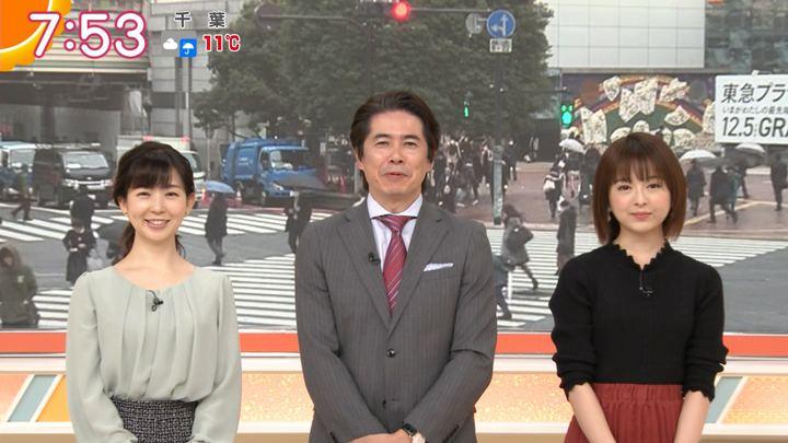 2019年11月26日福田成美の画像15枚目