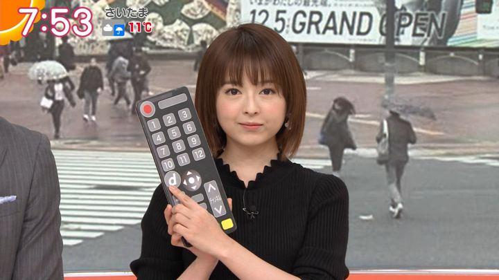 2019年11月26日福田成美の画像16枚目