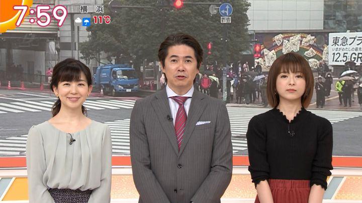 2019年11月26日福田成美の画像17枚目