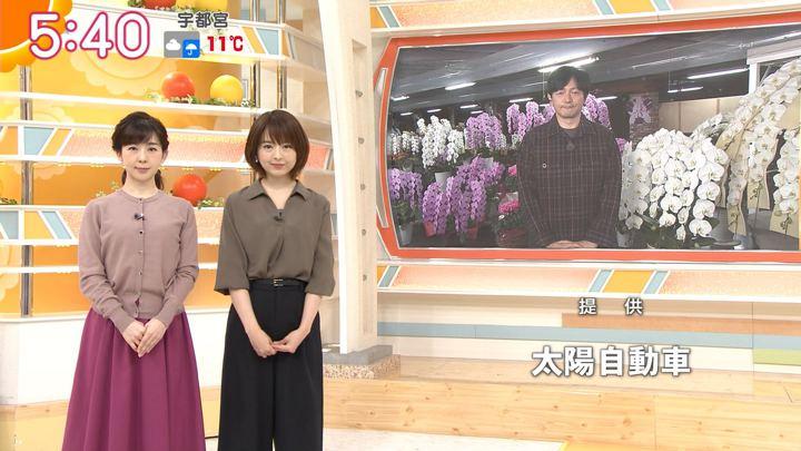 2019年11月27日福田成美の画像07枚目