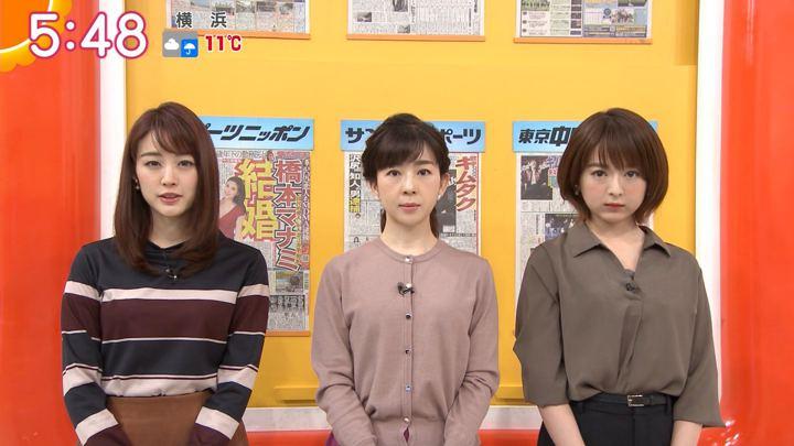 2019年11月27日福田成美の画像08枚目