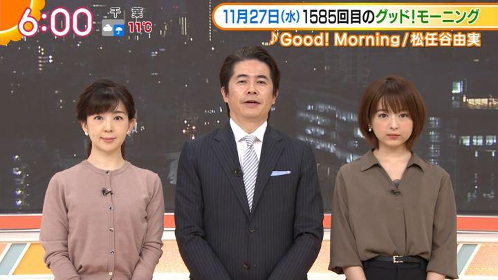 2019年11月27日福田成美の画像09枚目