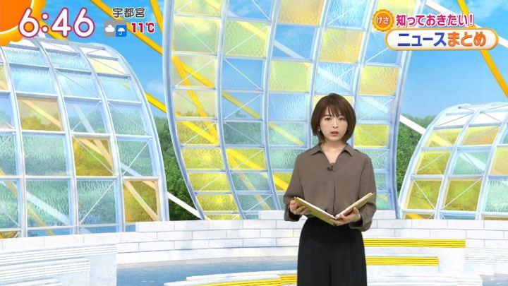 2019年11月27日福田成美の画像12枚目