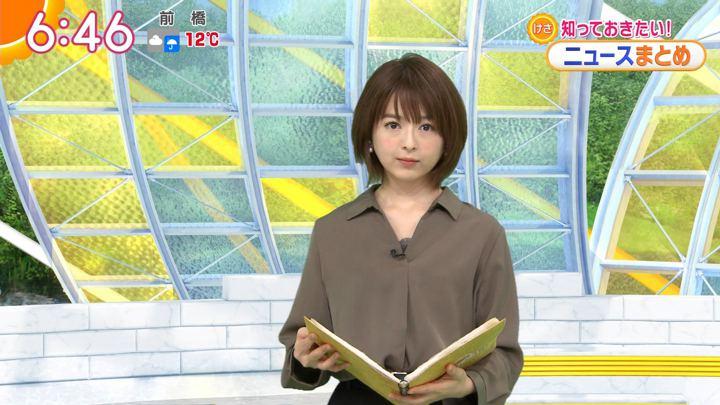2019年11月27日福田成美の画像13枚目