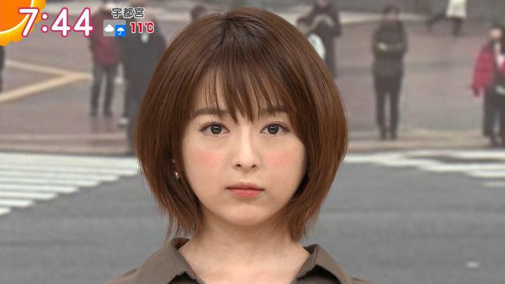 2019年11月27日福田成美の画像14枚目