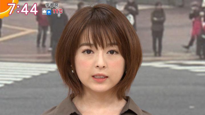2019年11月27日福田成美の画像16枚目