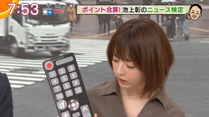 2019年11月27日福田成美の画像18枚目